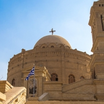 The Church of St. George in Cairo